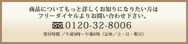 tb_free.jpg